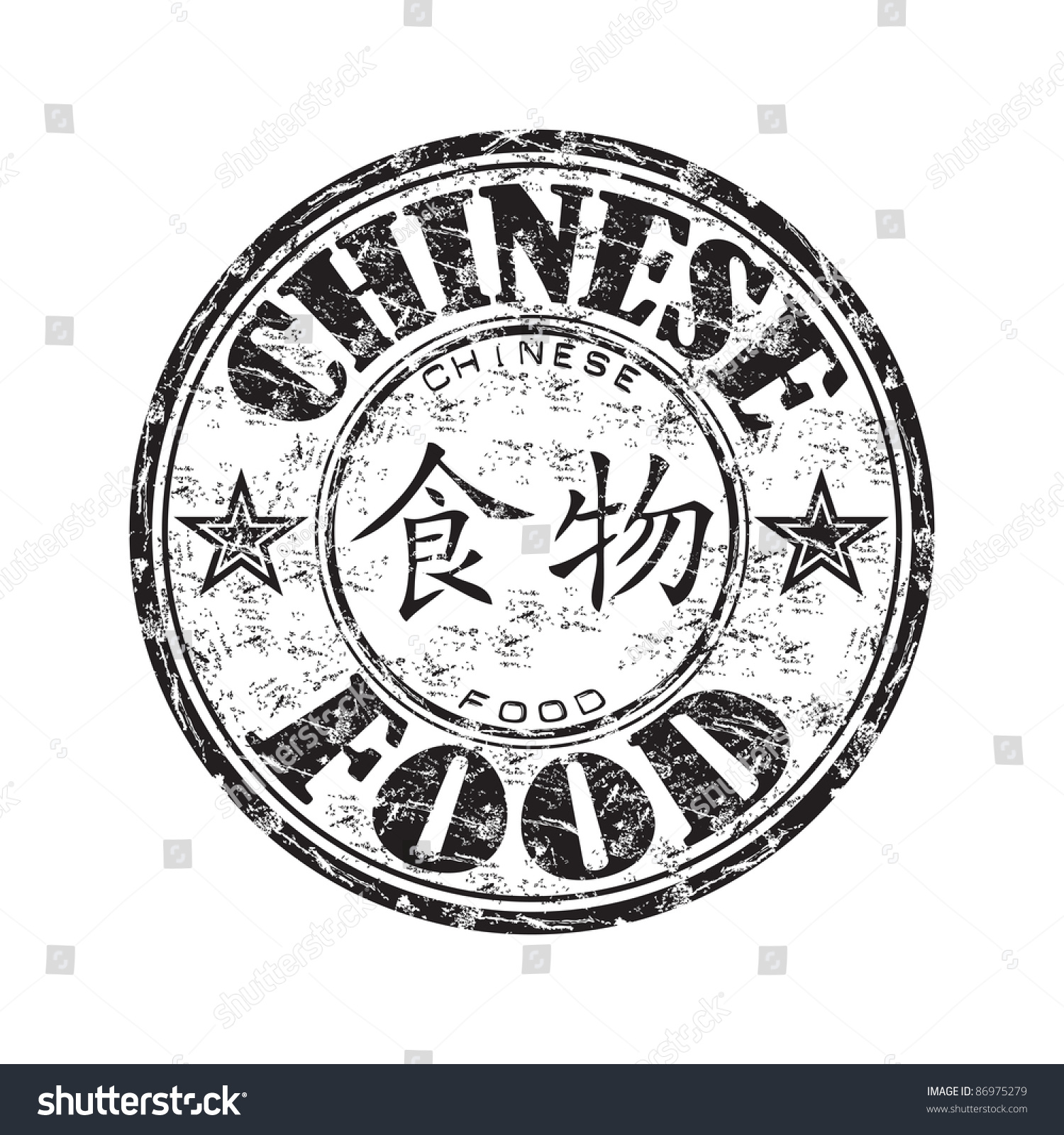 Black Grunge Rubber Stamp Chinese Symbols Stock Vector Royalty Free