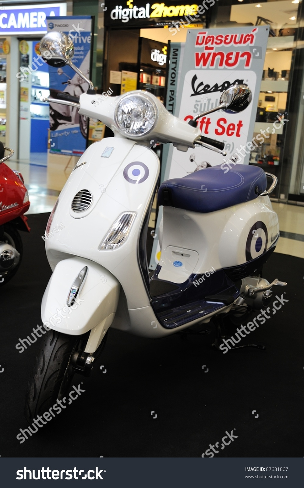 CHONBURI, THAILAND - OCTOBER 29: The Vespa LX150 at 14th Pacific Motor Show  Fast