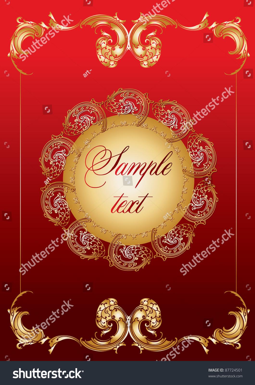 Cute Wedding Invitation Card Vintage Ornament Stock Vector 87724501 ...