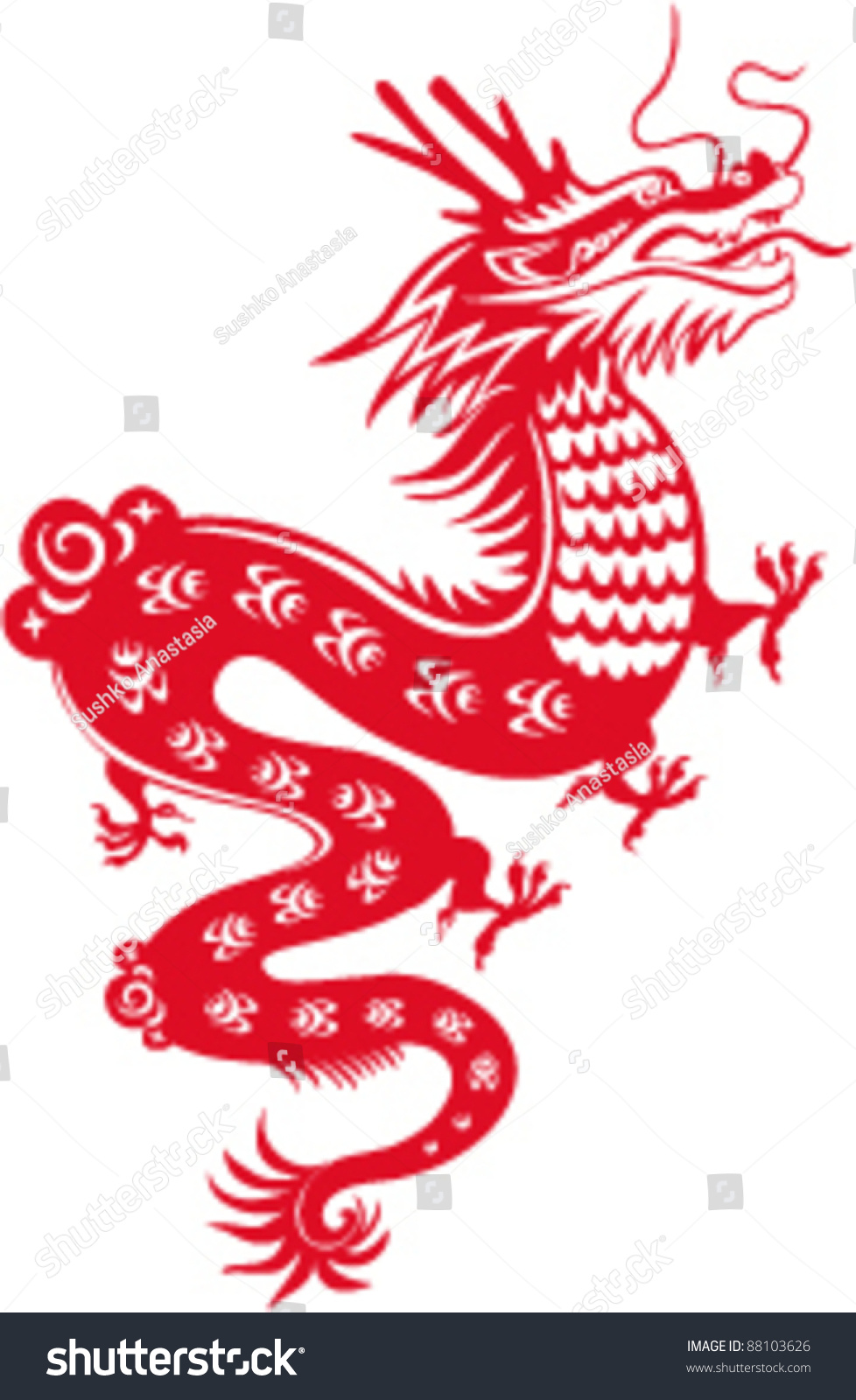 dragon year 2012 chinese zodiac symbol stock vector 88103626 shutterstock. Black Bedroom Furniture Sets. Home Design Ideas