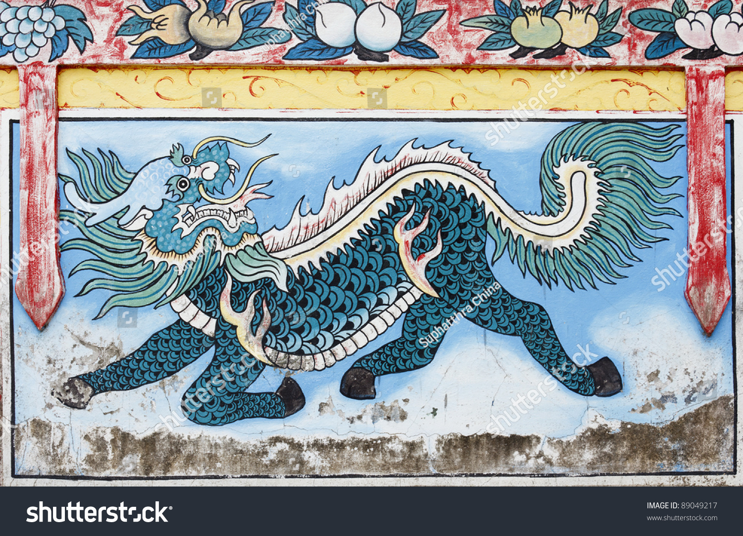 Chinese traditional mural painting kylin the stock photo for Chinese dragon mural