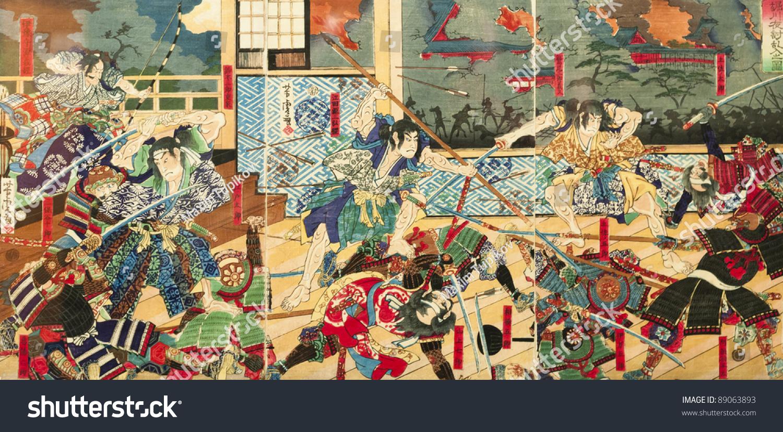 samurai battle on old vintage japanese の写真素材 今すぐ編集