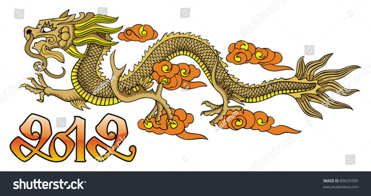Flying chinese dragon symbol 2012 year stock vector 89629390 flying chinese dragon symbol of 2012 year vector illustration biocorpaavc