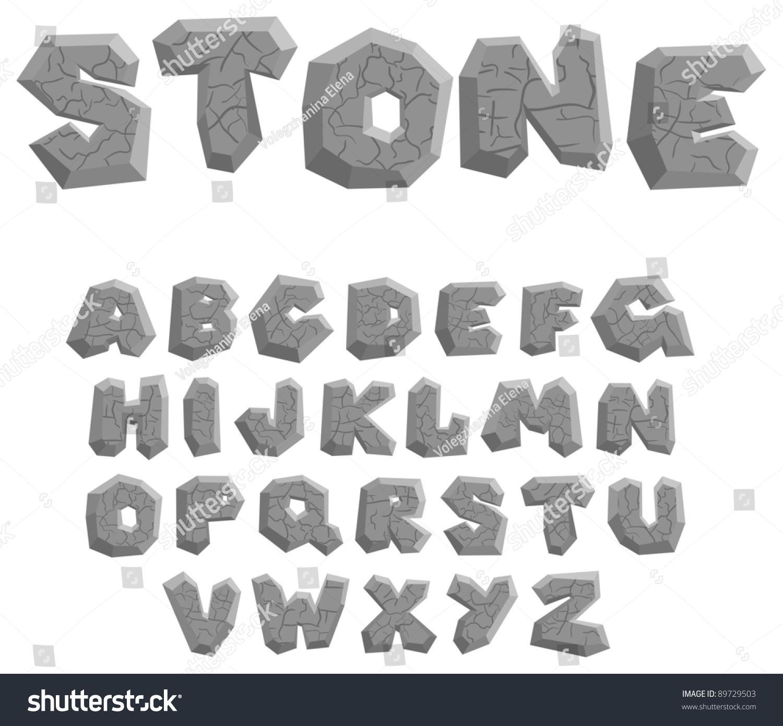 Q Stone Inc Stock Vector Vector Cracked Stone Alphabet On A