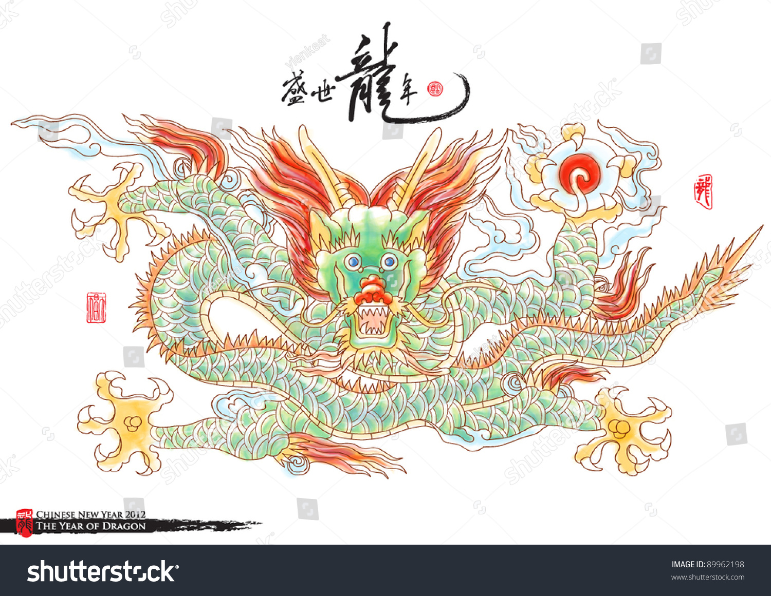 chinese ink painting of dragon translation peaceful dragon year ez canvas