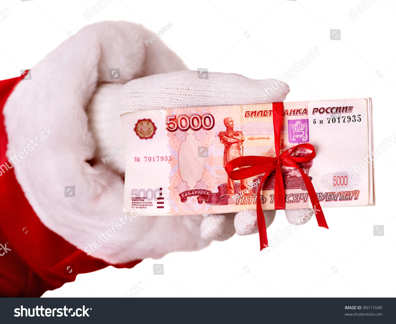 Подарки новогодние страховые взносы
