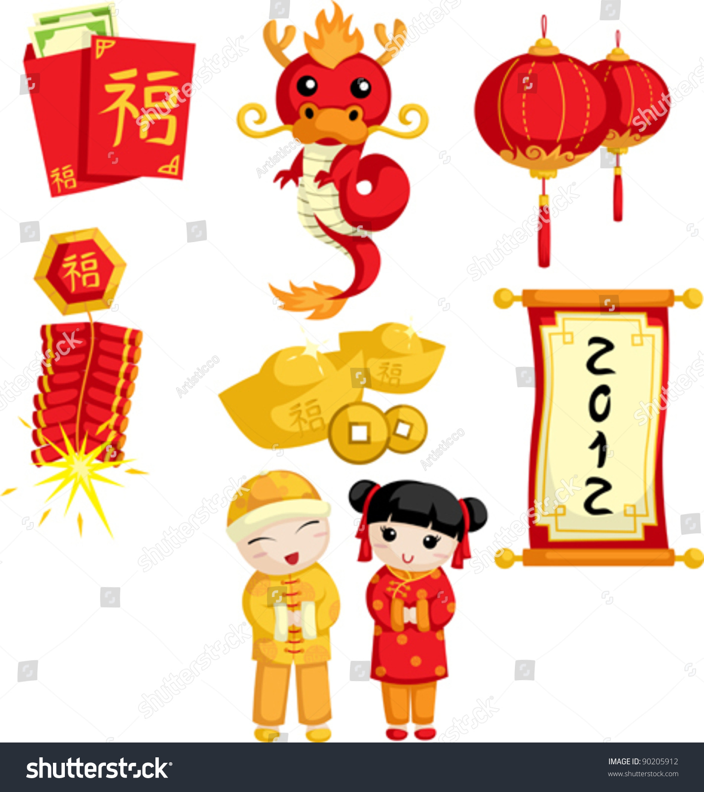 Chinese Calendar Illustration : Vector illustration chinese new year items stock