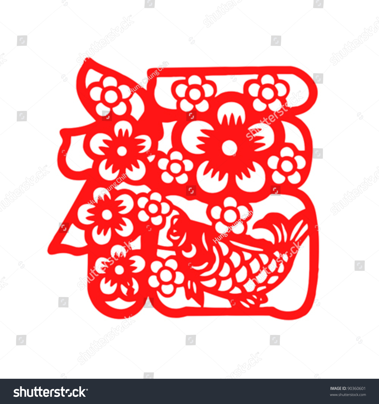 chinese character happiness good luck fortune stock vector hd