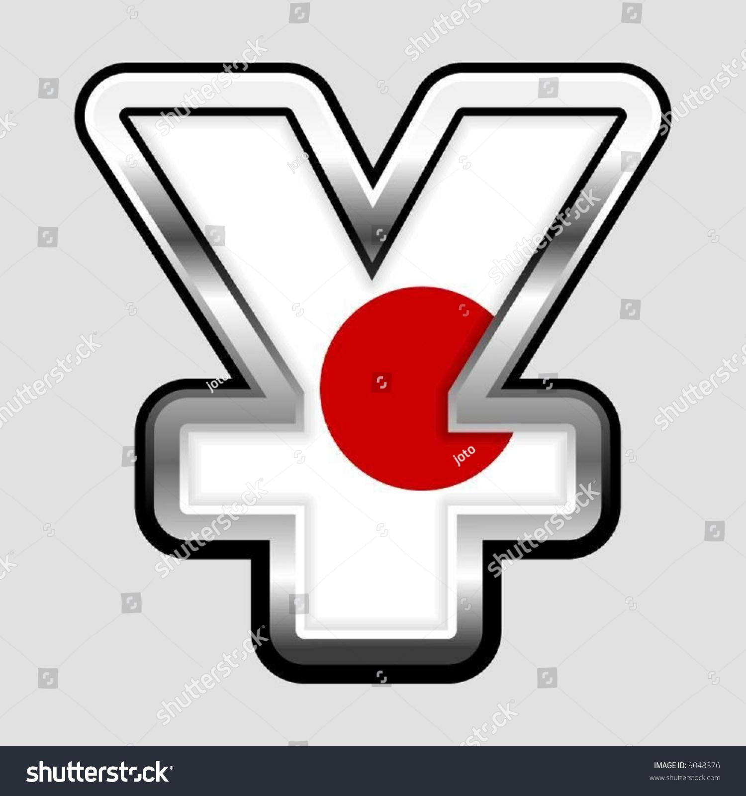 Japanese yen symbol stock vector 9048376 shutterstock japanese yen symbol biocorpaavc Choice Image