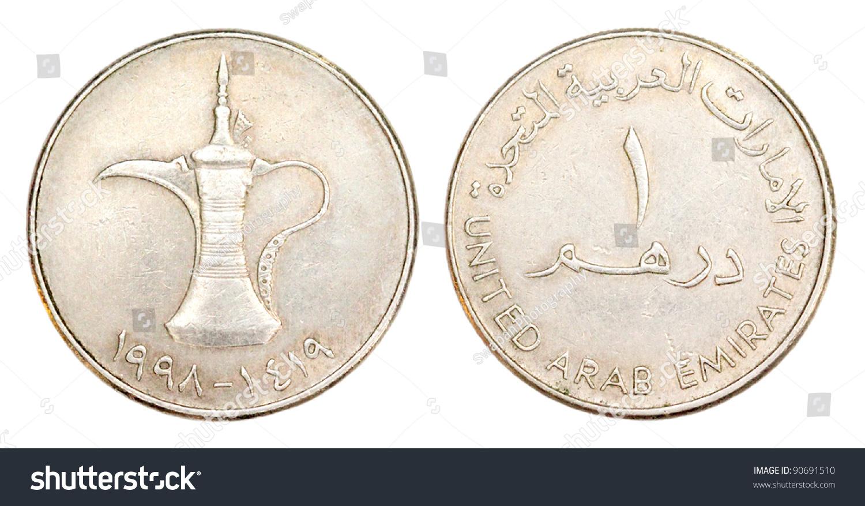 Uae Dirham Symbol Olivero