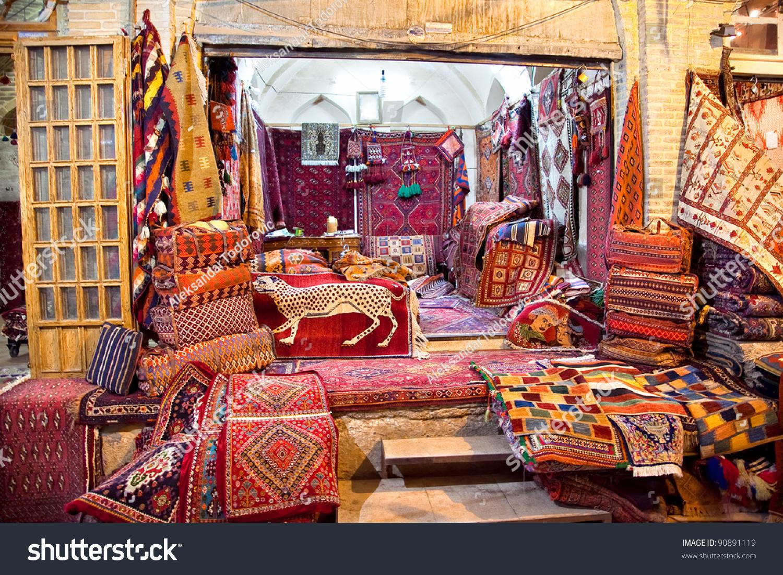 Shop Persian Carpets Iranian Carpets Rugs Stock Photo