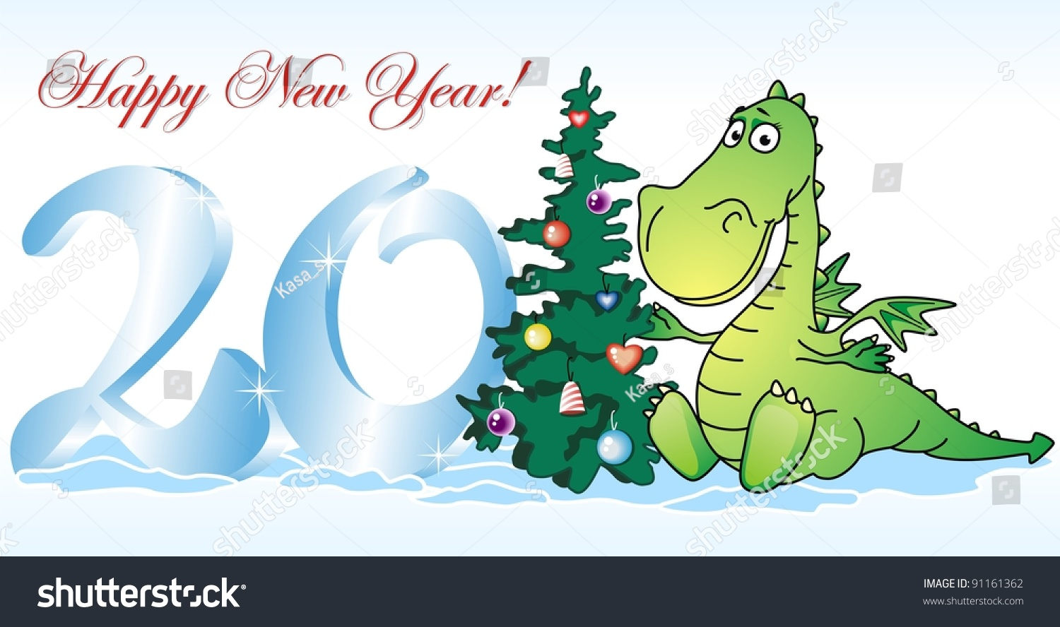 Dragon symbol new year sits near stock vector 91161362 shutterstock the dragon a symbol of new year sits near to a fur tree and biocorpaavc Image collections