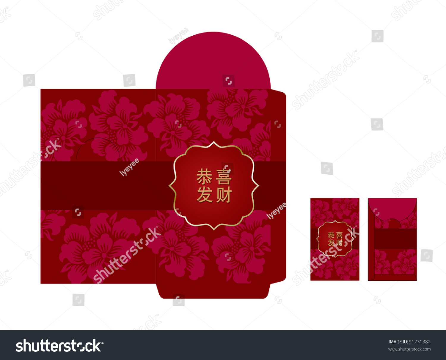 Chinese New Year Red Packet Ang Pau Mock Up Template With Characters