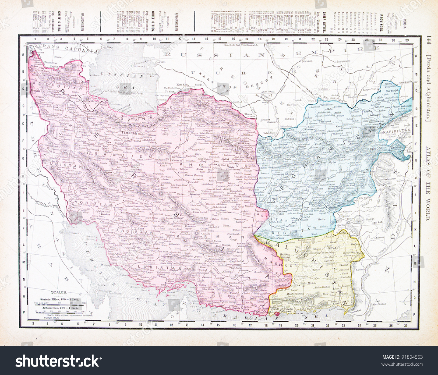 Map iran afghanistan spoffords atlas world stock photo royalty free map iran afghanistan spoffords atlas world stock photo royalty free 91804553 shutterstock gumiabroncs Choice Image