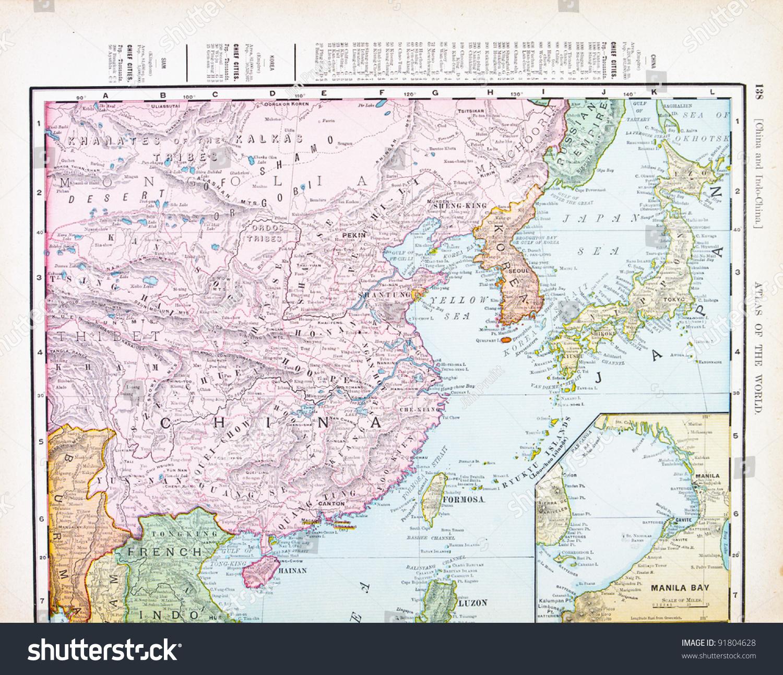 Map China Korea Japan Spoffords Atlas Stock Photo - World map us and japan