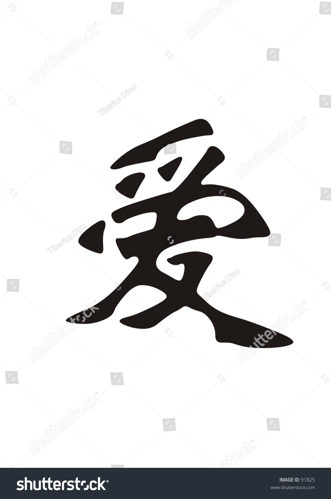 Chinese Character Love Stock Illustration 91825 Shutterstock