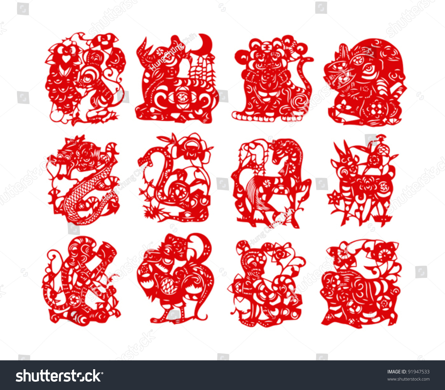 Chinese Zodiac Signs Stock Illustration - Download Image