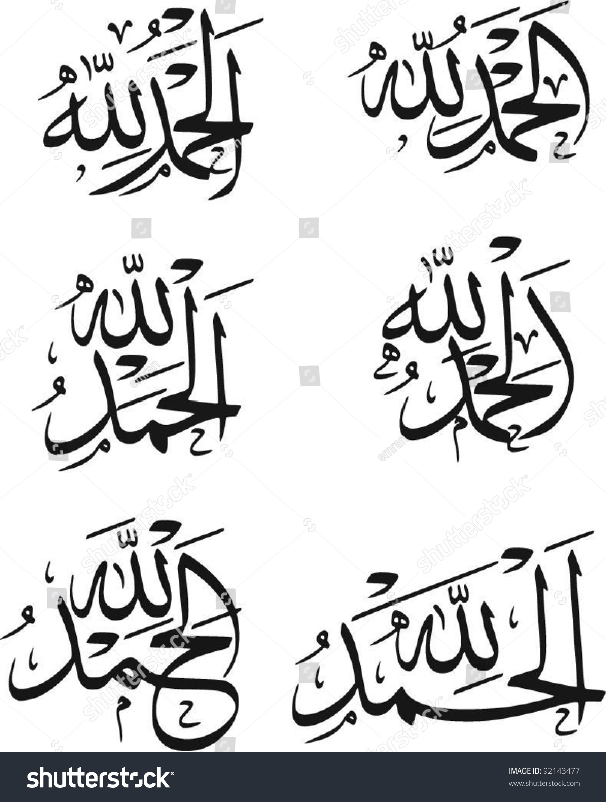 ... Arabic Calligraphy Styles Isolated On White Stock Vector Illustration