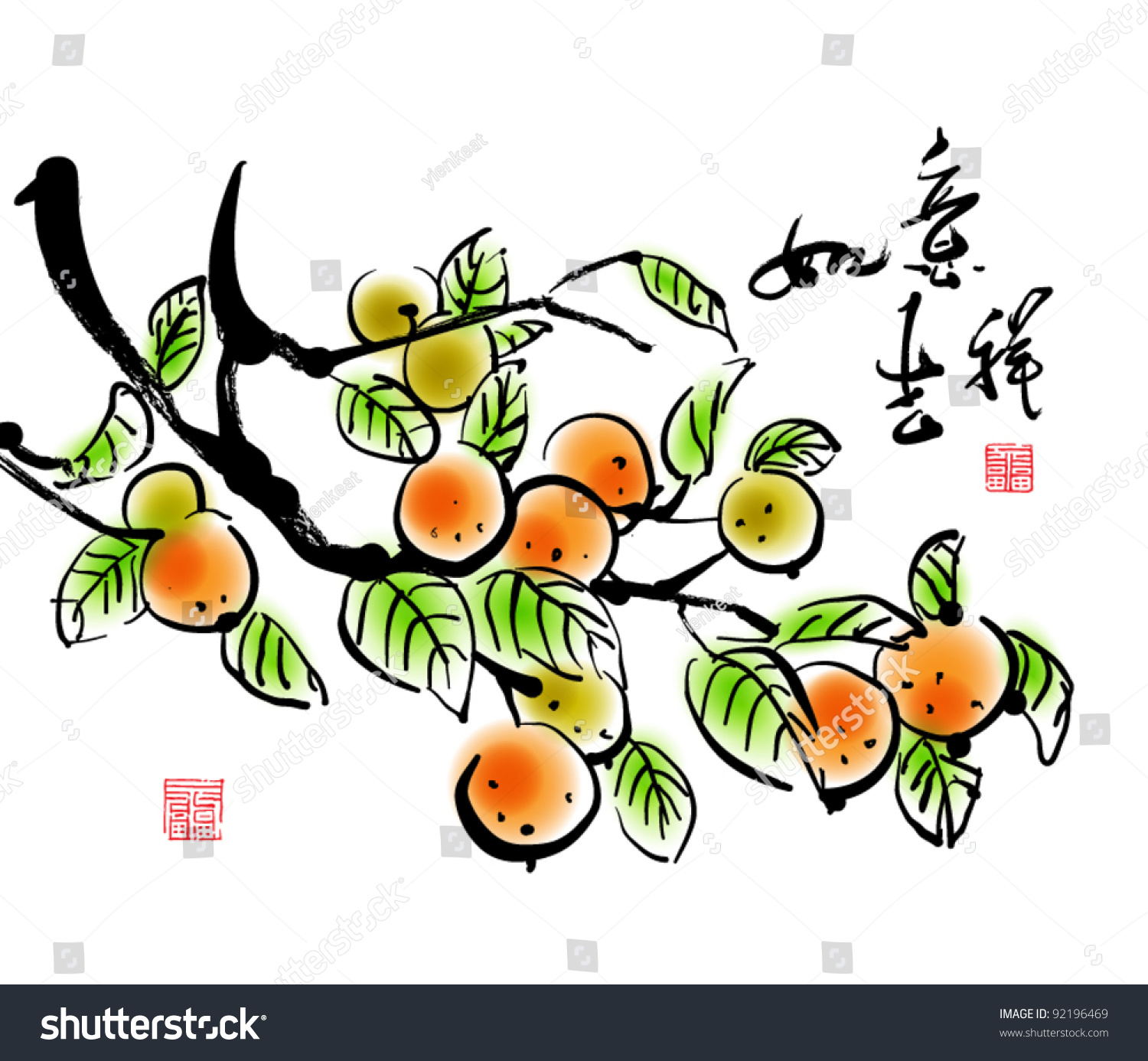 vector chinese new year ink painting of tangerines translation of chinese text pleasant propitious - Chinese New Year 1964