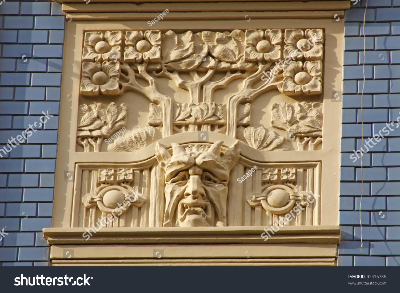 Art Deco Architecture Embassy District Riga Stock Photo (Royalty ...