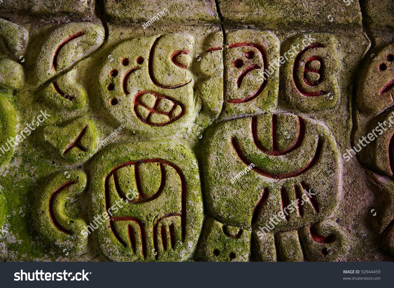 Ancient Mayan Hieroglyphics Stone Ruins Caracol Stock Photo