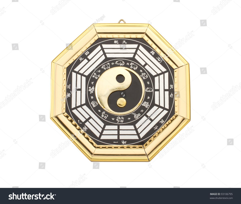 Yin Yang Sign Lucky Symbol Stock Photo Edit Now 93106795