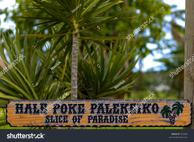 Hawaiian Words On Wood Sign Translation Stock Photo (Edit