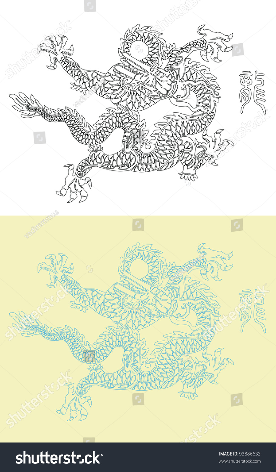 chinese dragon outline vector illustration eps8