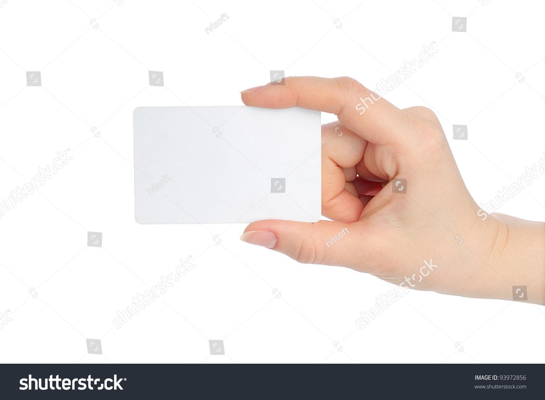 Я беру карты в свои руки