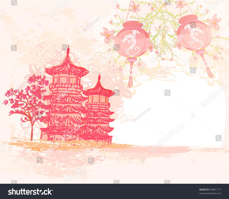 Asian mountain art