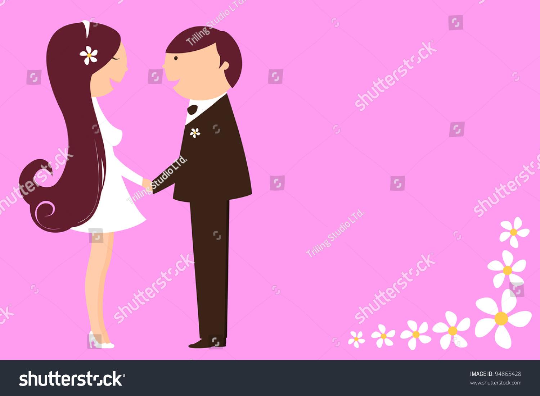 Vector Illustration Funky Wedding Invitation Funny Stock Vector ...