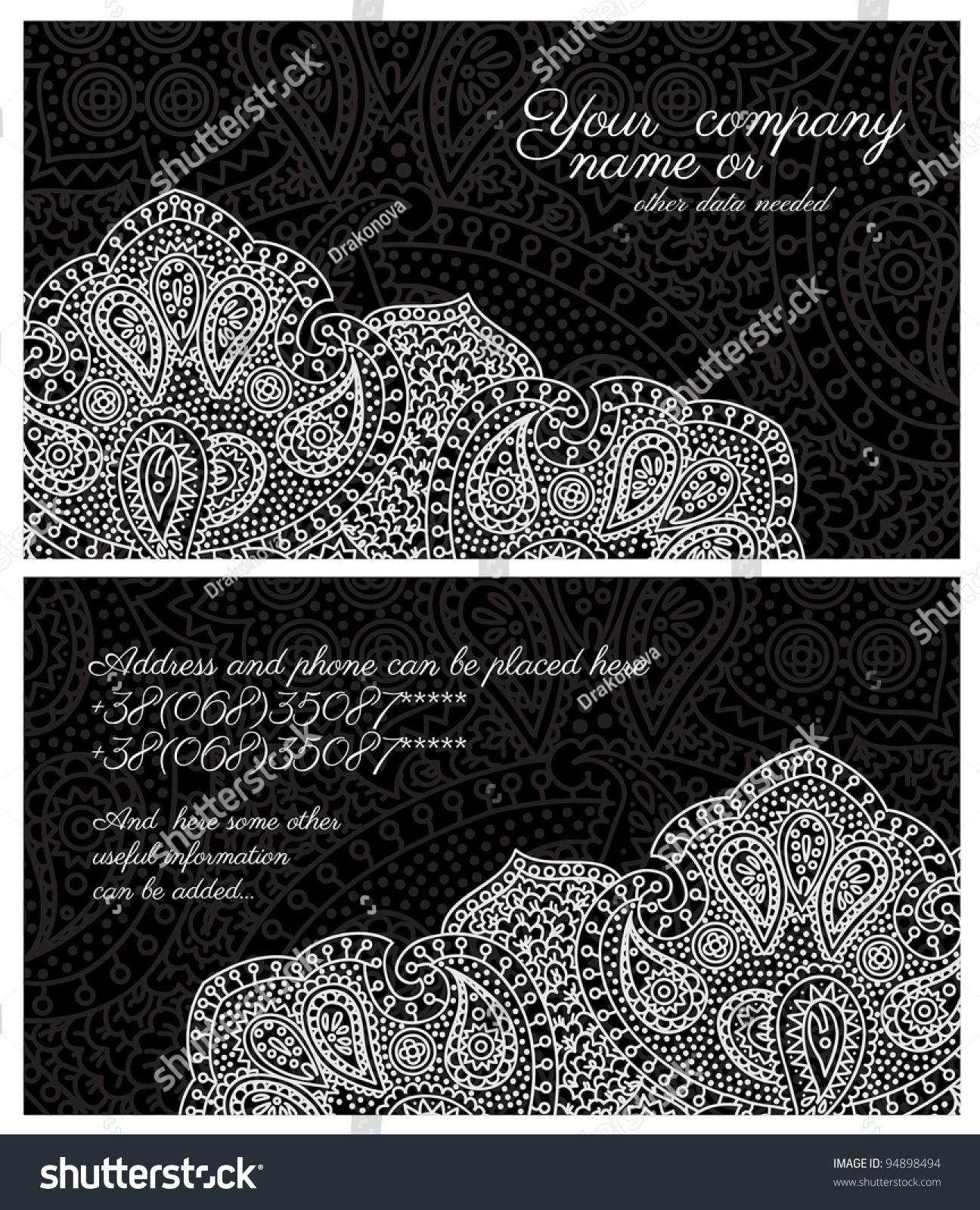 Paisley lace black business card stock vector 94898494 shutterstock paisley lace black business card magicingreecefo Images