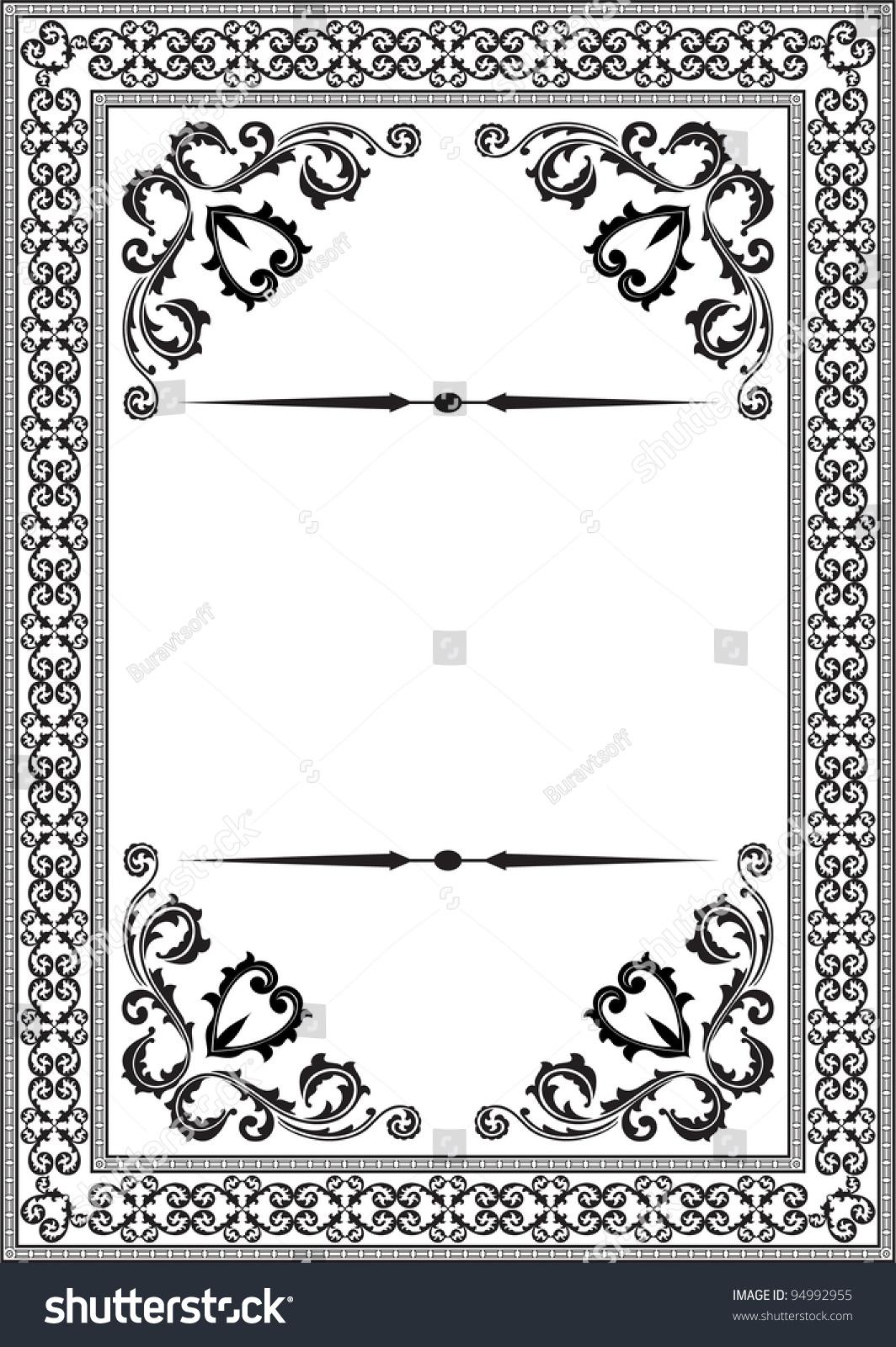Baroque Nice Frame On White Stock Vector 94992955 - Shutterstock