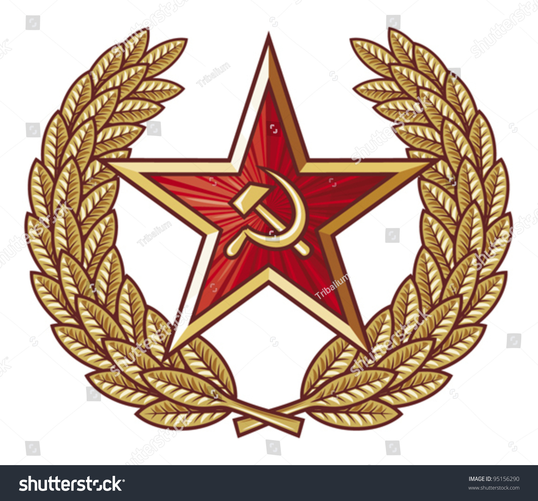 Communist Symbol Star Soviet Ussr Star Laure...