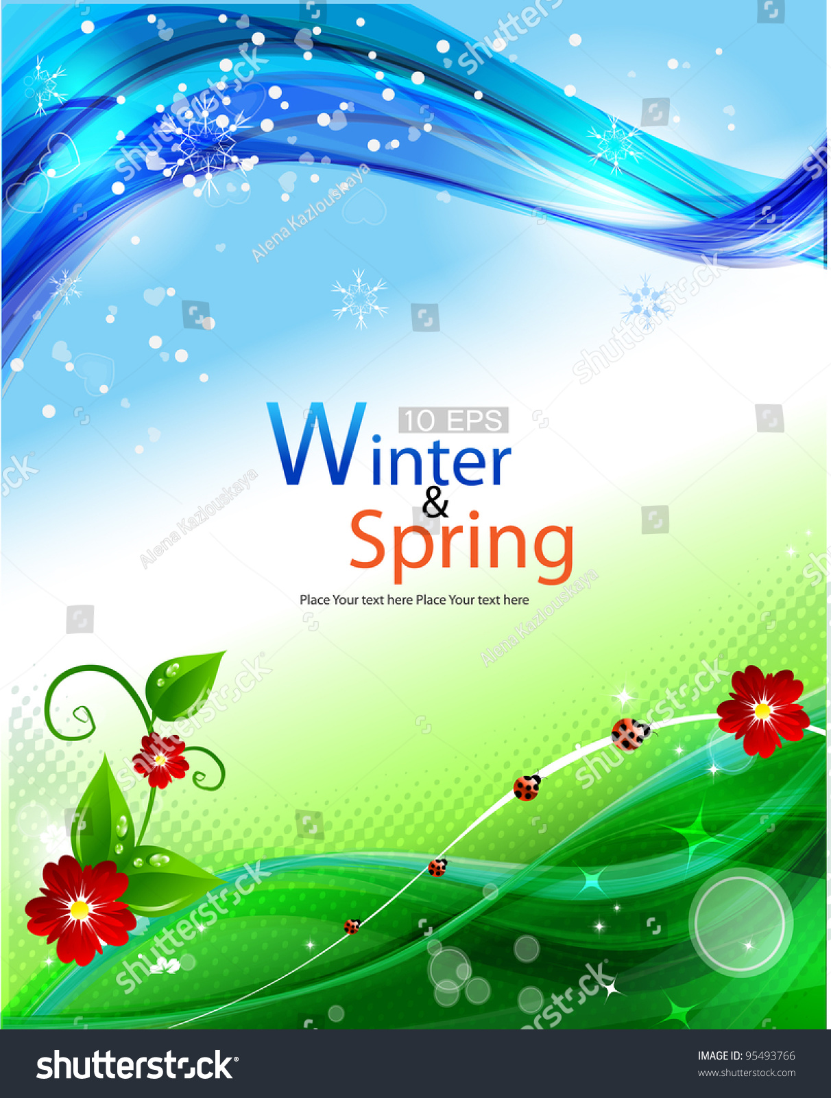 vector spring winter background lighting effect stock vector vector spring and winter background lighting effect