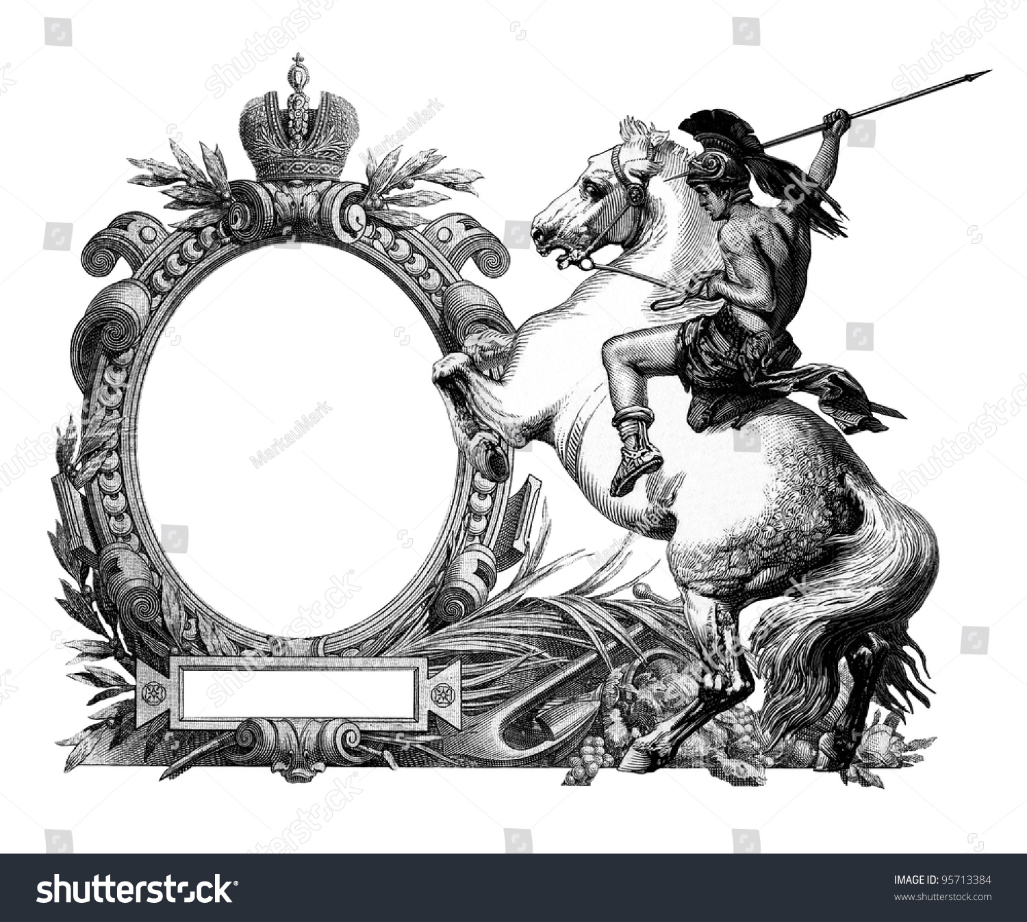 luxurious victorian frame after a engraving a bull fight edited by the graphic