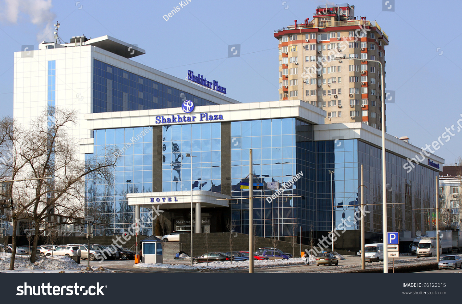 Hotels in Donetsk and the region: a selection of sites