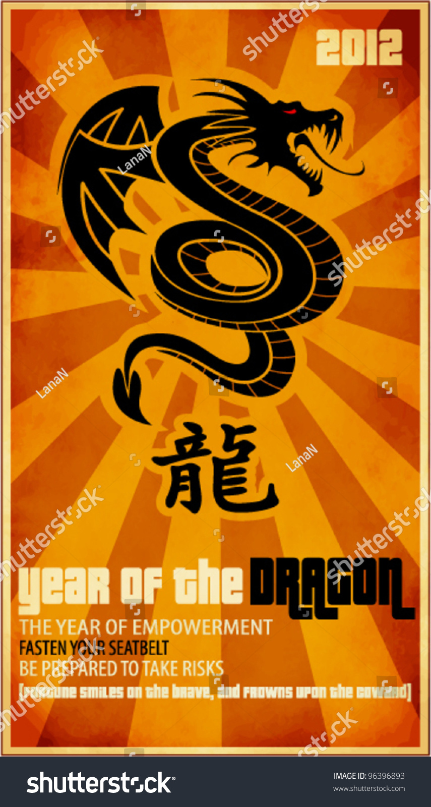 2012 year of the dragon chinese zodiac sign with a dragon coiled up and chinese character for. Black Bedroom Furniture Sets. Home Design Ideas
