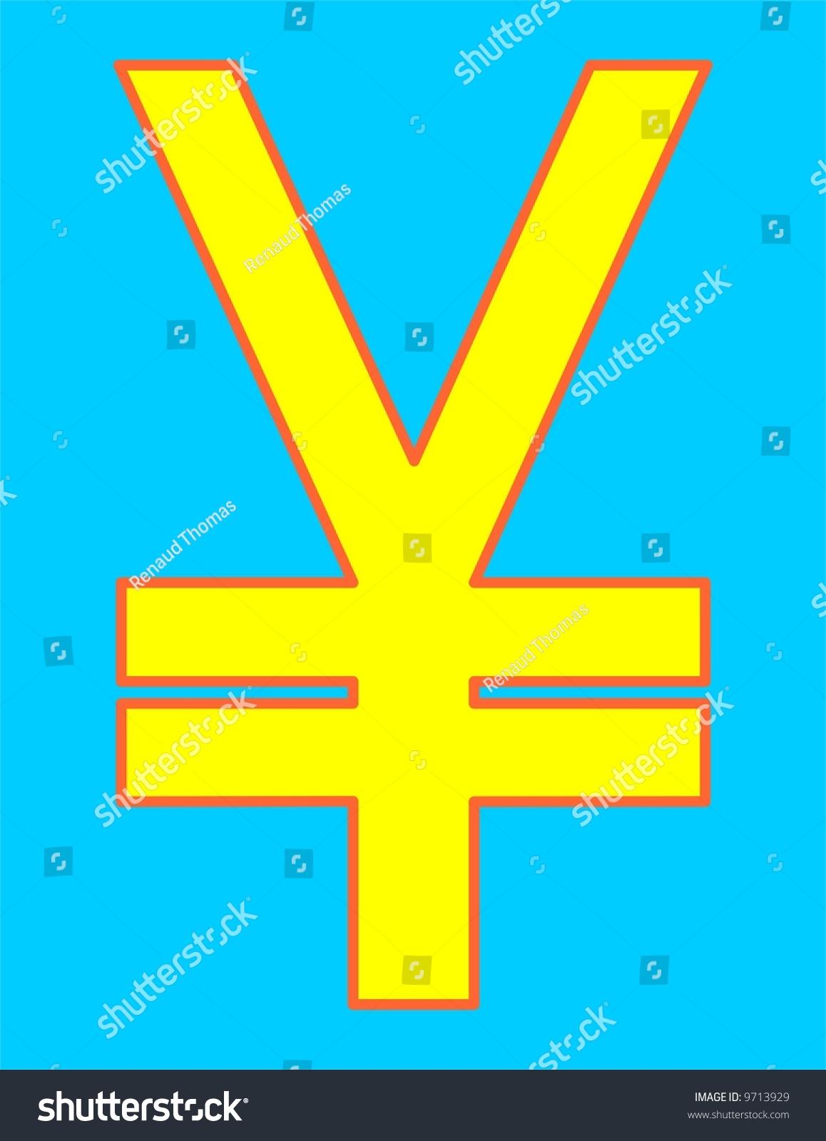Yen yuan currency symbol stock illustration 9713929 shutterstock yen or yuan currency symbol biocorpaavc