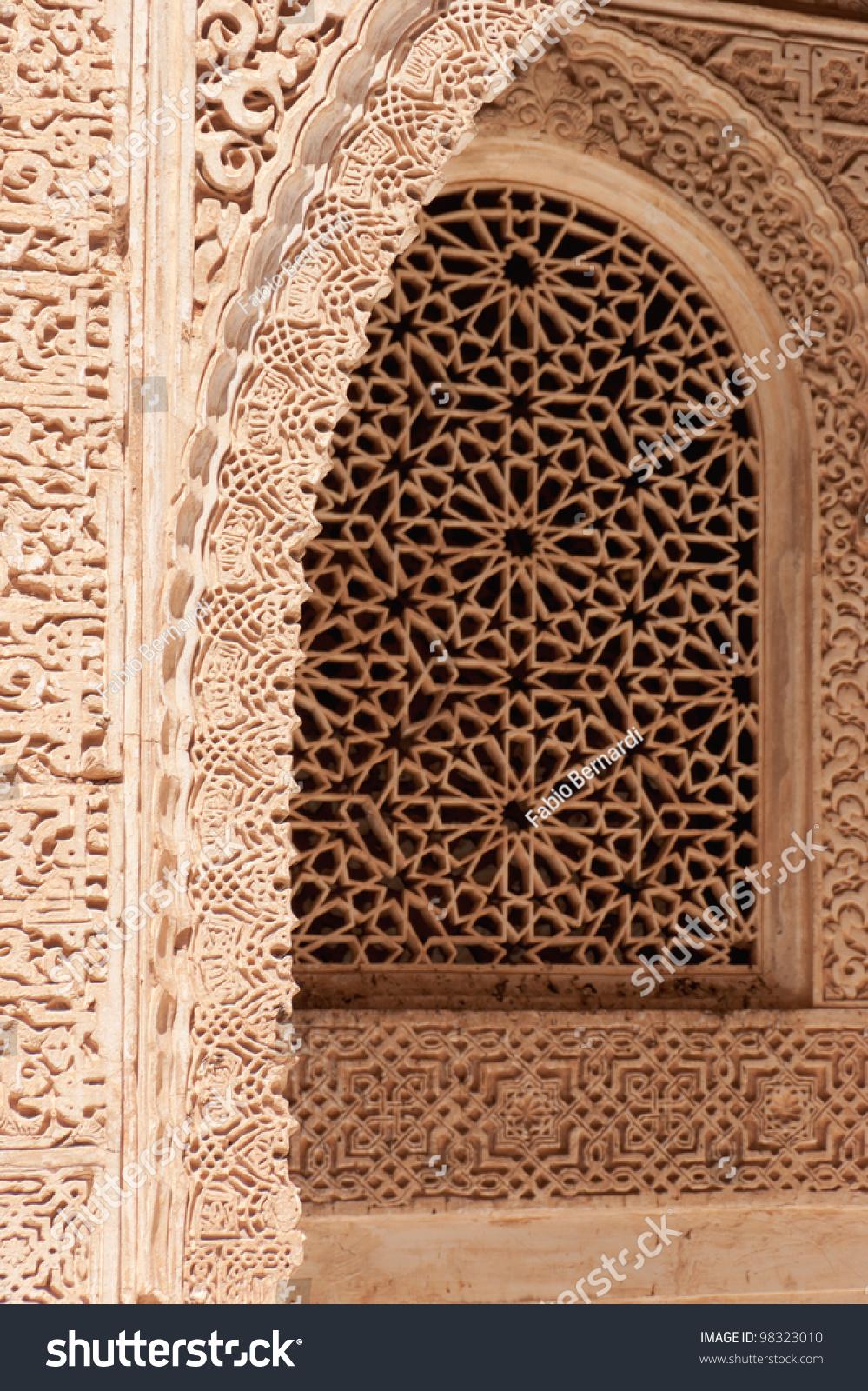 Decorations In Spain Detail Of Mudejar Decorations In Seville Mudejar Style Spread In