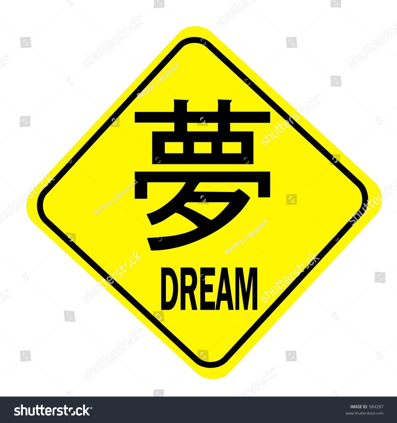 Symbol for dream image collections symbol and sign ideas dream message japanese symbol dream on stock illustration 984287 dream message with a japanese symbol for buycottarizona