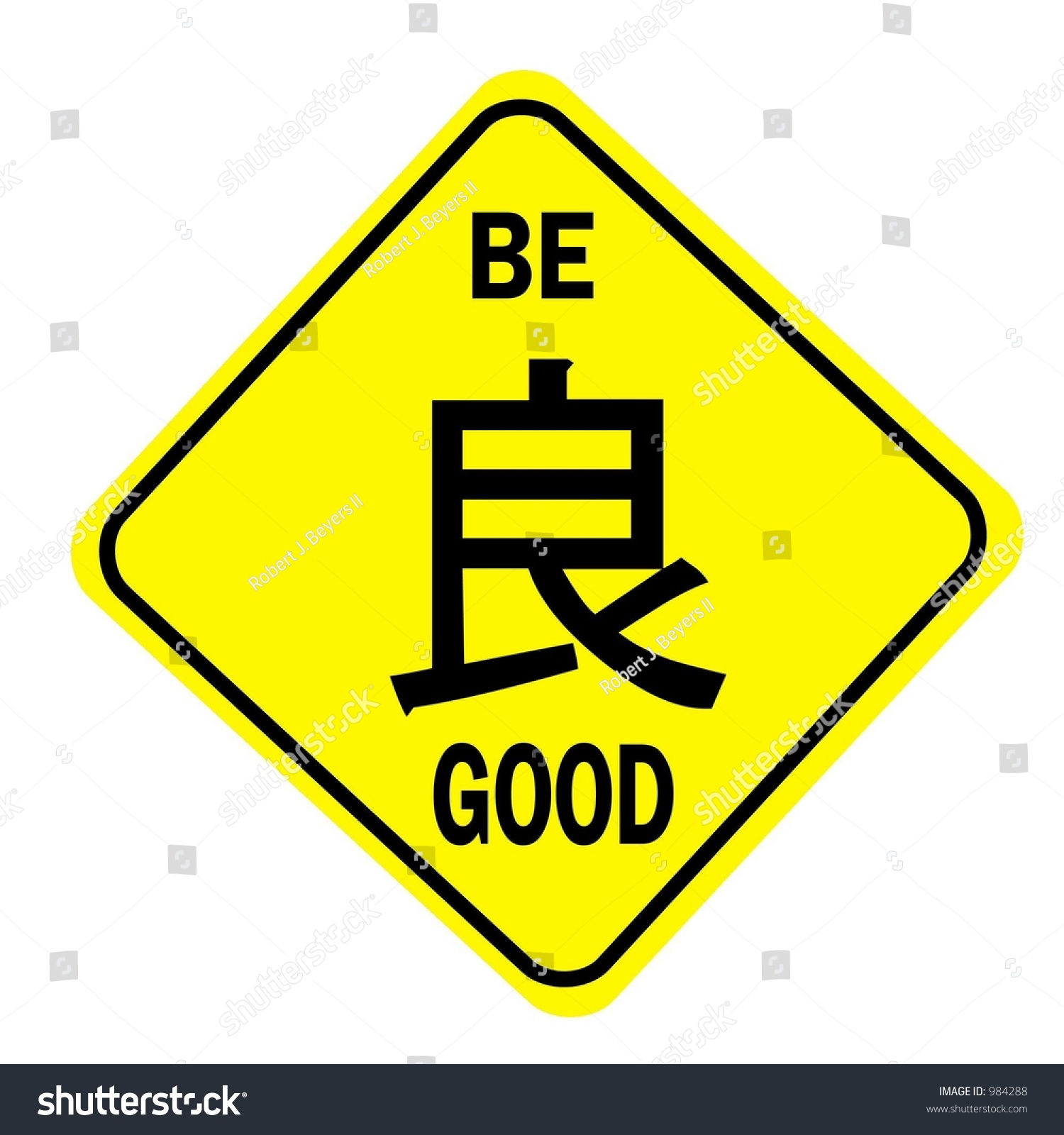 Royalty Free Stock Illustration Of Be Good Message Japanese Symbol