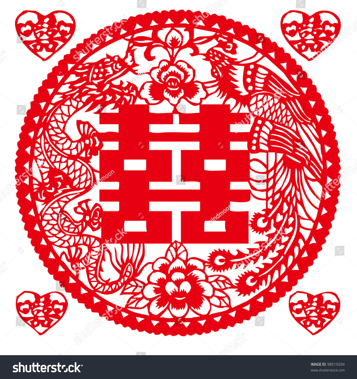 chinese paper cutting templates dragon - chinese paper cutting dragon and phoenix hi wedding