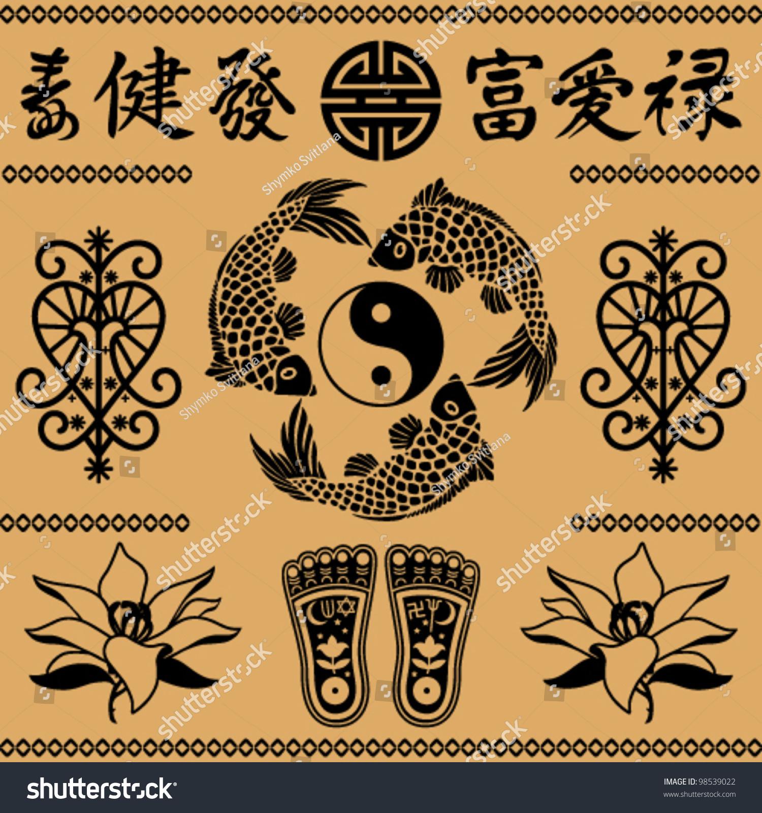 East decorative elements lotus east symbols stock vector 98539022 east decorative elements from a lotus east symbols feng shui and foot of buddha on buycottarizona Images