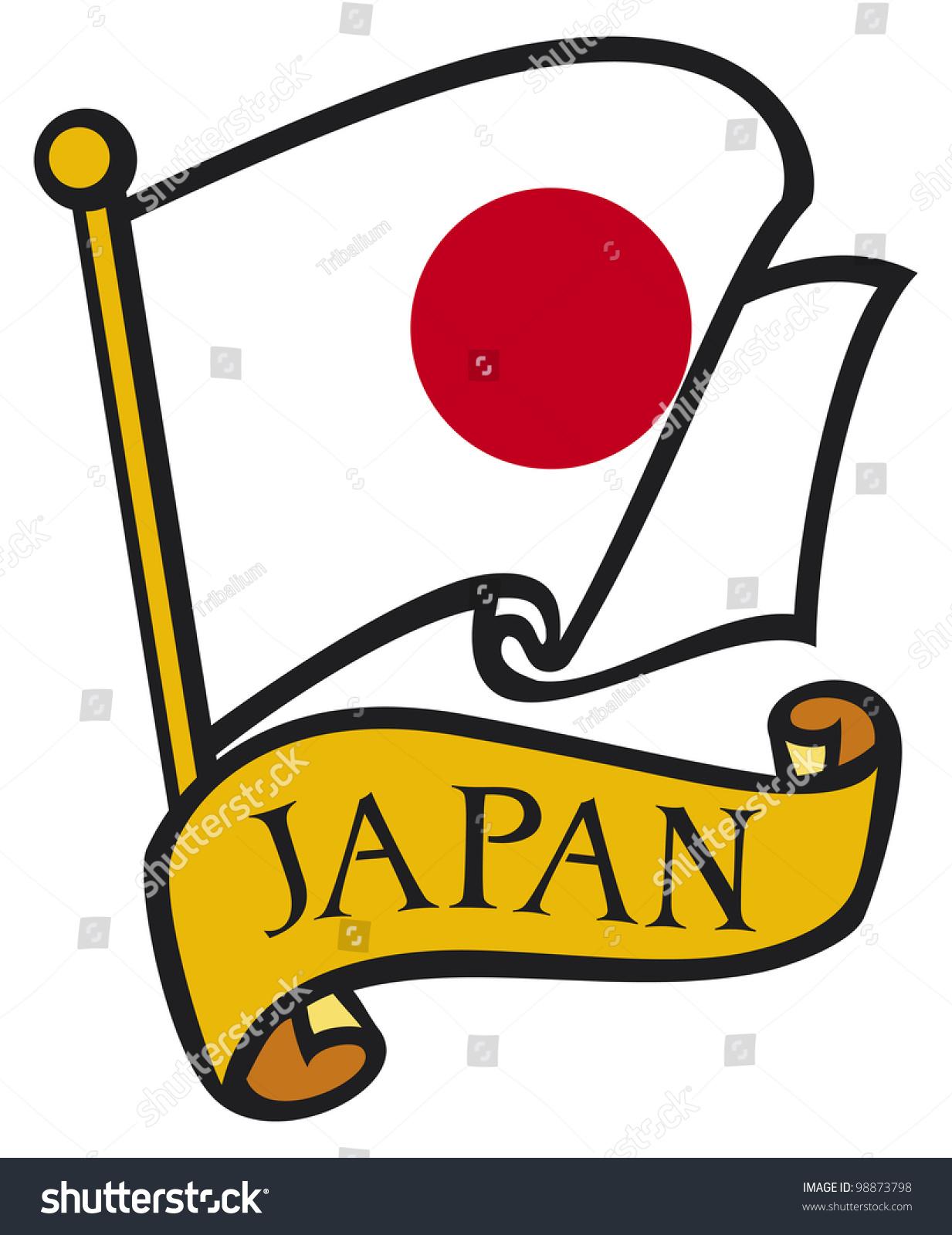 japan flag stock illustration 98873798 shutterstock