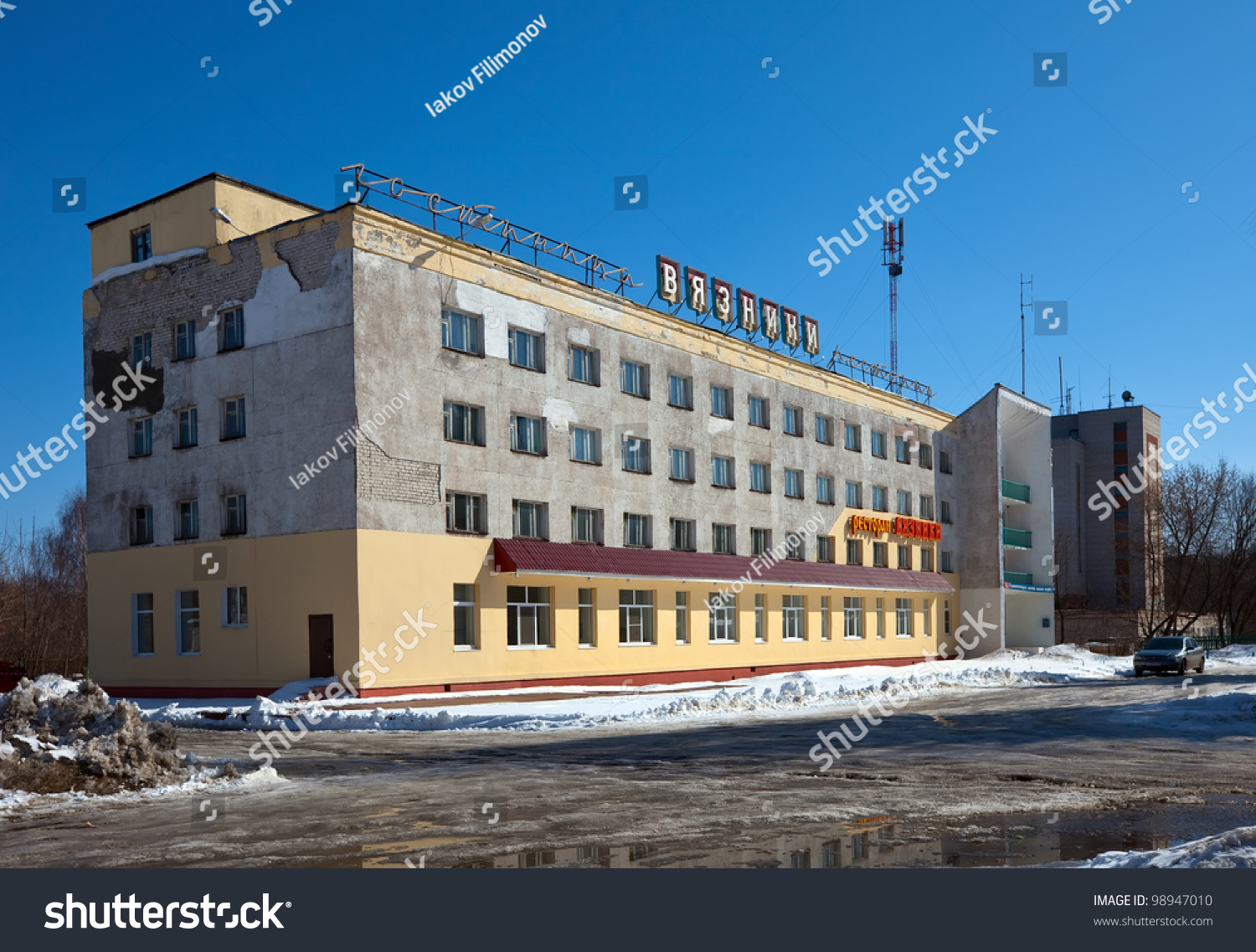 Vyazniki russia march 25 architecture of the ussr for Period hotel