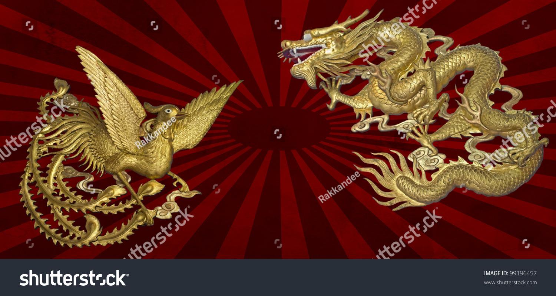 golden dragon sun
