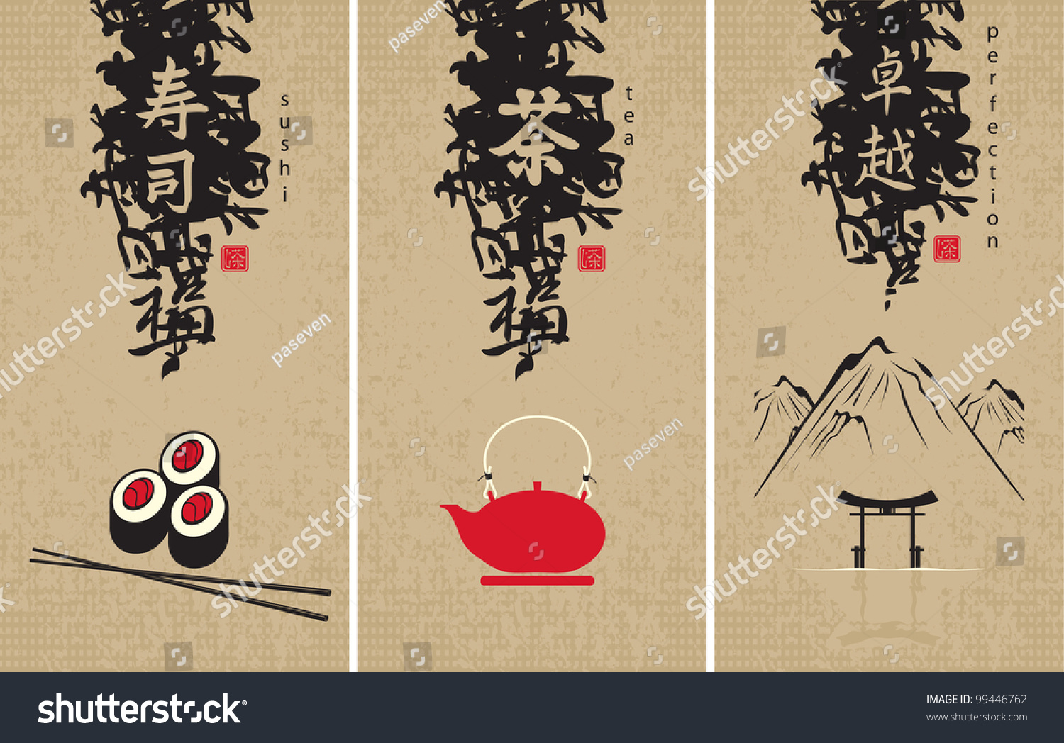 Three menu japanese cuisine stock vector 99446762 for Akina japanese cuisine menu