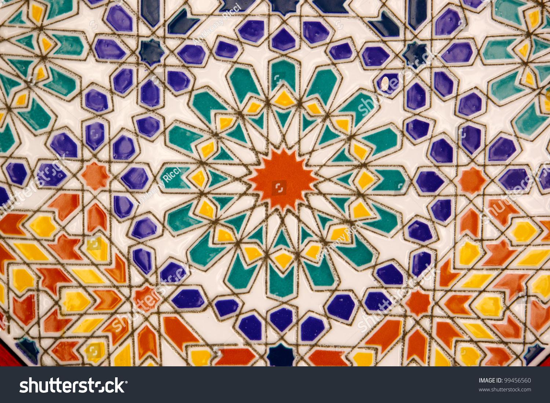 Moroccan Mosaic Tile Pattern Stock Photo 99456560 - Shutterstock