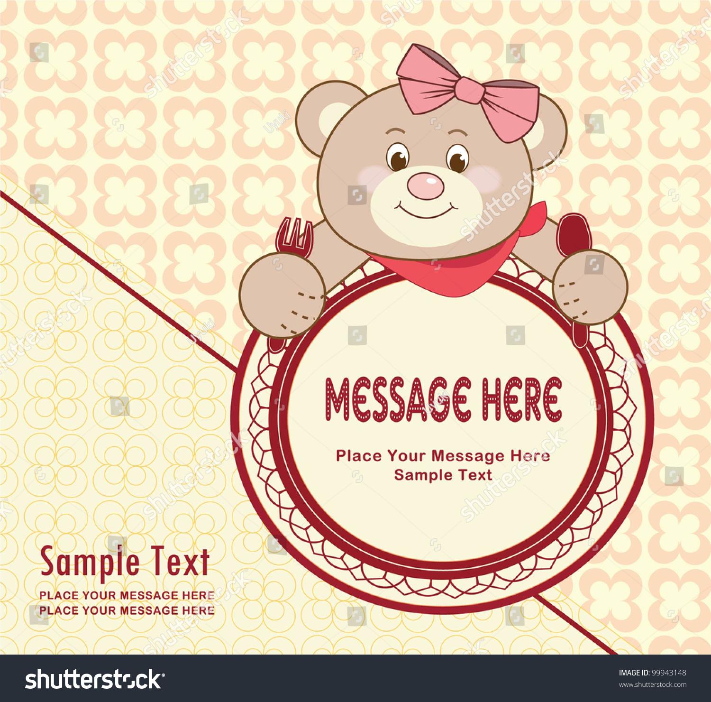 Teddy Bear Invitation Card Stock Vector 99943148 Shutterstock